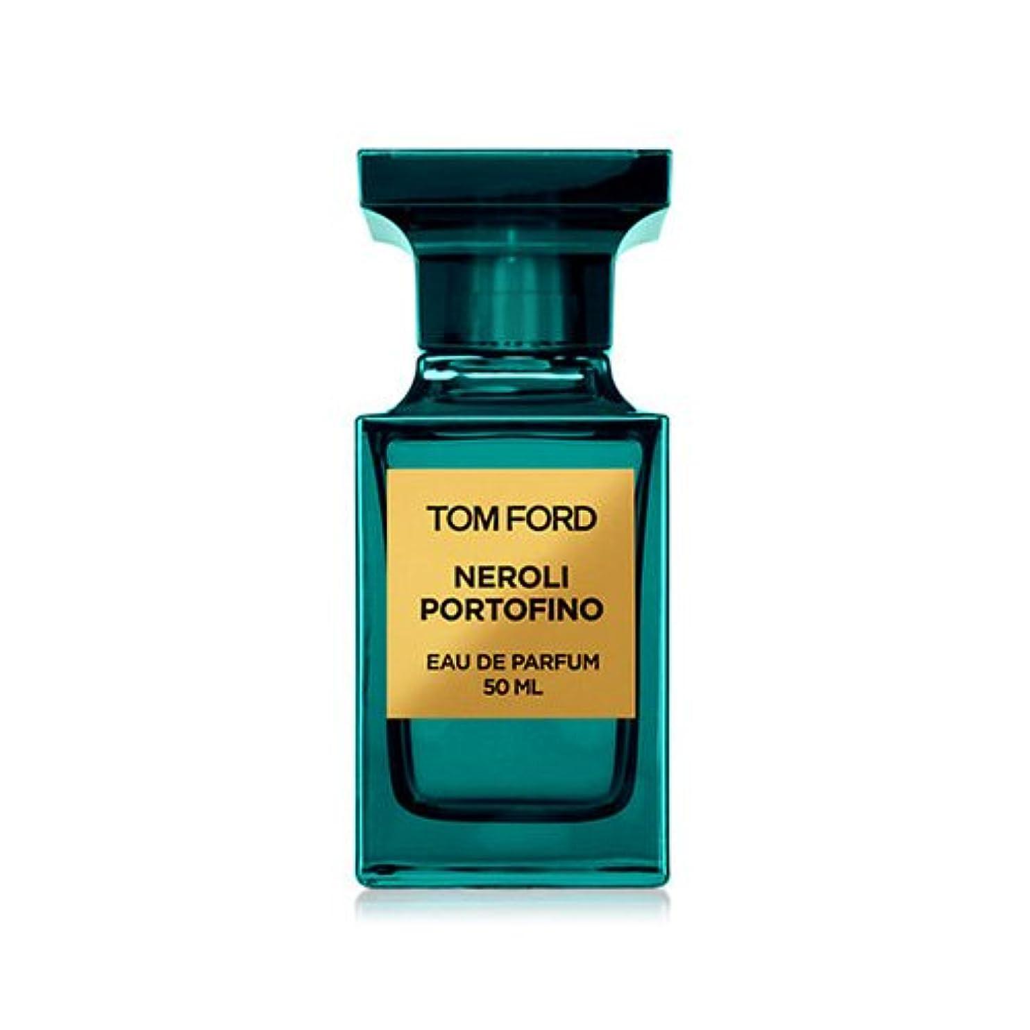 プレゼント付録基礎トム フォード TOM FORD ネロリ ポルトフィーノ オードパルファム EDP SP 50ml