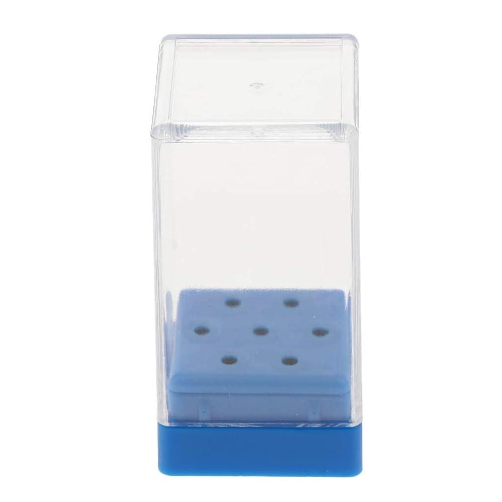 農業軽食注入するP Prettyia ネイルドリルビットホルダー カバー付き 7穴 ネイルドリル 収納 穴あけ工具収納 ABS素材 全3色 - ブルー