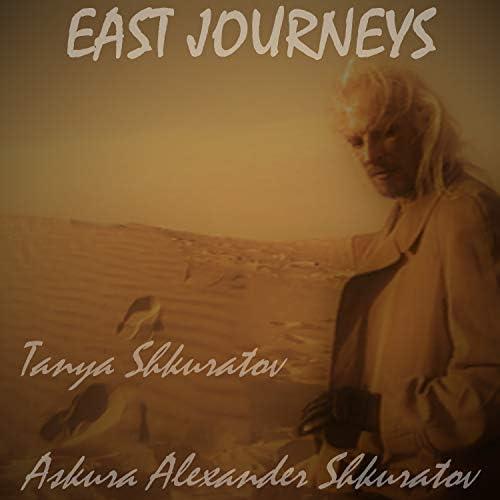 Askura Alexander Shkuratov feat. Tanya Shkuratov