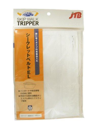 JTB商事 【セキュリティ】 シークレットベルト EL Sサイズ 日本製 ホワイト 513003001