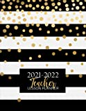 Teacher Lesson Planner: Weekly and Monthly Calendar Agenda | Academic Year August - July | Includes Quotes & Holidays | Gold Black White Striped