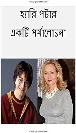 Amazon com: Bengali: Books