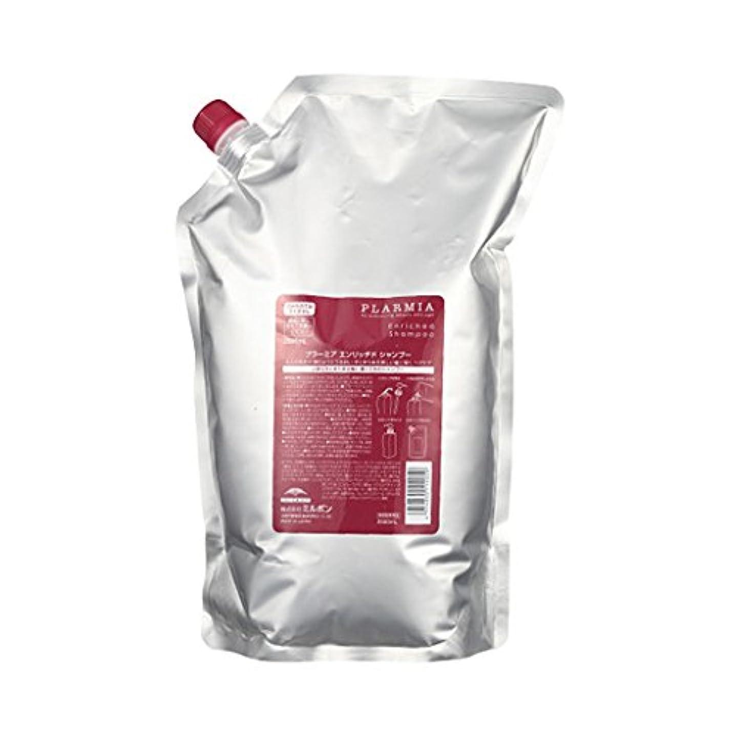 ドル罪悪感カルシウムミルボン プラーミア エンリッチド シャンプー (2500mlパック) 詰替用