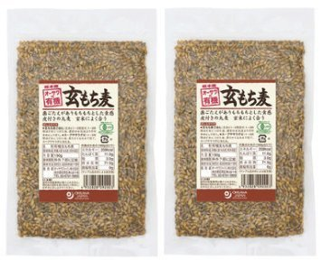 無農薬 有機玄もち麦(熊本産)150g2個★無添加
