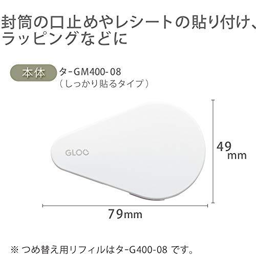 コクヨ『グルーテープのり(タ-GM400-08)』