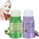 green stick mask, green tea cleansing mask, maschera detergente, per migliorare l'ottusità del viso, ravvivare il tono della pelle, ricco di tè verde & estratto di melanzane