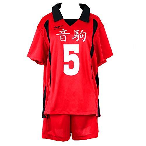 CHLOBLOM Kozume Kenma Costume Kuroo Tetsurou Cosplay Nekoma High School Volleyball Uniform for Adult and Kids (Medium, Kozume Kenma)