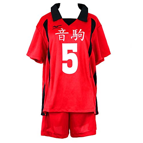 CHLOBLOM Kozume Kenma Costume Kuroo Tetsurou Cosplay Nekoma High School Volleyball Uniform for Adult and Kids (X-Large, Kozume Kenma)