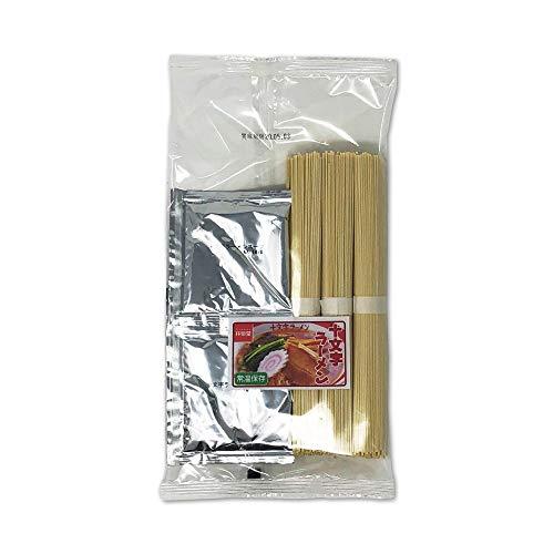 【林泉堂】十文字ラーメン乾麺3食(スープ付き)<あっさりご当地ラーメン>