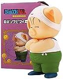 KY-16 cm Anime Dragon Ball Z Oolong Cochon Dragon Ball Mignon Cochon Figurine d'action PVC Animal à Collectionner modèle Jouet Cadeau pour Enfants