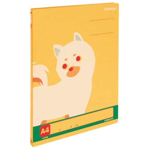 キョクトウ カレッジアニマル フラットファイル A4 柴犬 イエロー JH25 【まとめ買い10冊セット】