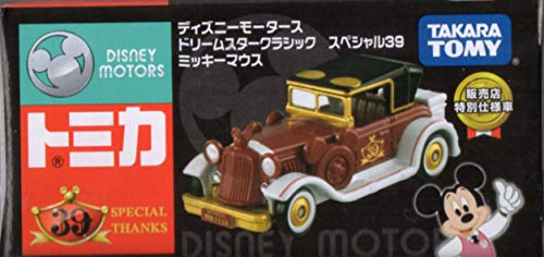 トミカ トミカショップオリジナル ディズニーモータース ドリームスタークラシック スペシャル39 ミッキー...