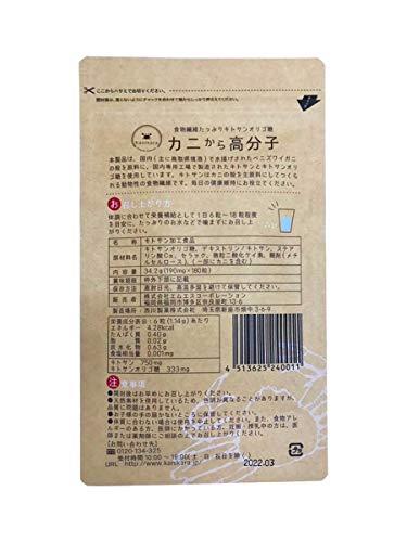 エムエスコーポレーション カニから高分子 高分子キトサン&キトサンオリゴ糖 180粒 [0011]