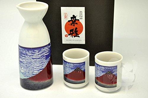 Japanese Mino Yaki Tokkuri Sake cup Sake Set 3pc 5.5 / 5.5 / 13.8cm (2.1 / 2.1 / 5.4inch)[7021]