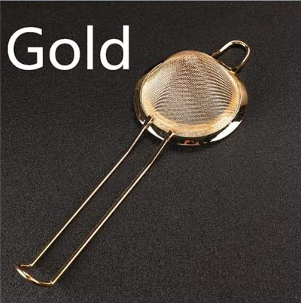New Edify Ltd 1Pcs 304 Stainless Steel Conical Cocktail Sieve Great for Removing Bits from Juice Julep Strainer Cocktail Strainer Bar Strainer