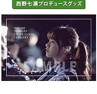 西野七瀬 卒業コンサート ポスター 卒コン プロデュースグッズ B2ポスター