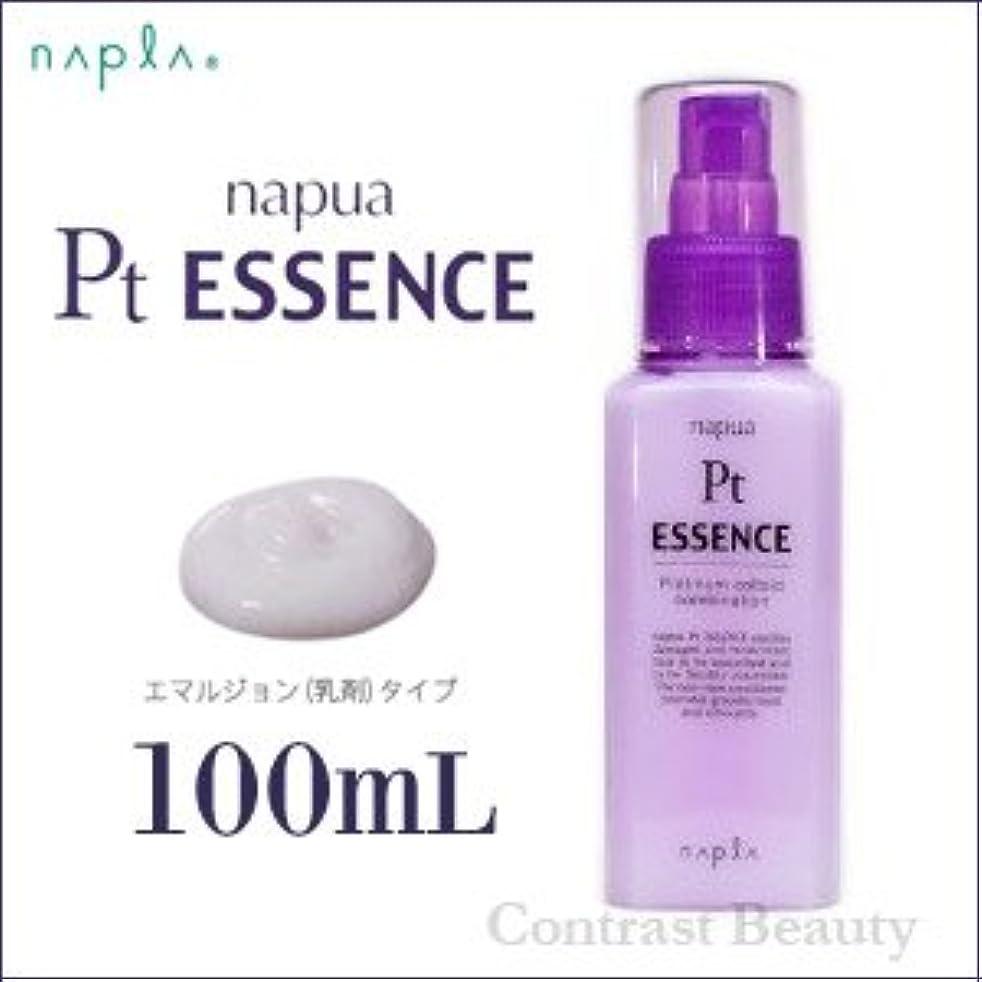 【X3個セット】 ナプラ ナピュア Ptエッセンス 100ml napla