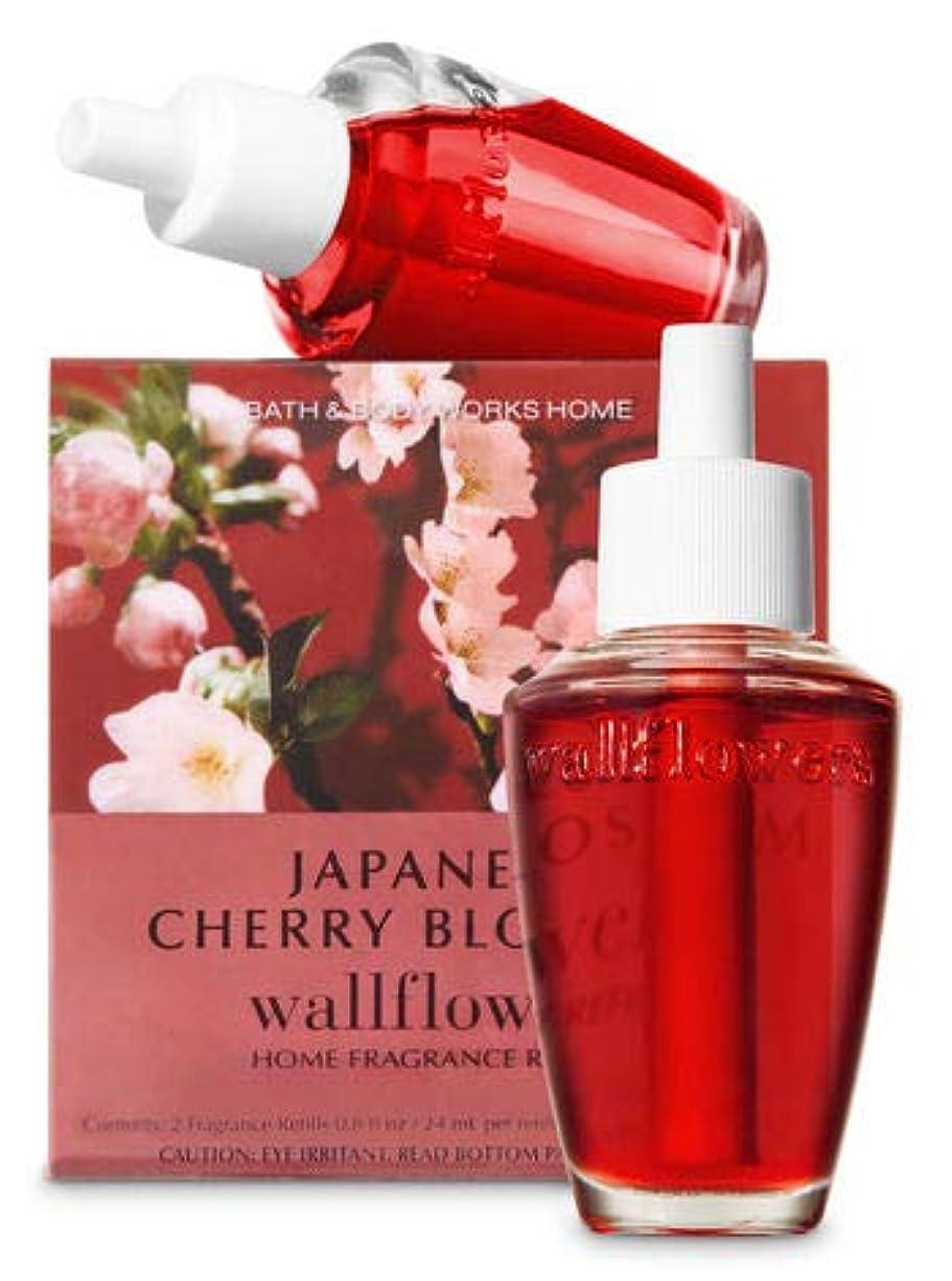スポーツマン船乗りありそう【Bath&Body Works/バス&ボディワークス】 ホームフレグランス 詰替えリフィル(2個入り) ジャパニーズチェリーブロッサム Wallflowers Home Fragrance 2-Pack Refills Japanese Cherry Blossom [並行輸入品]
