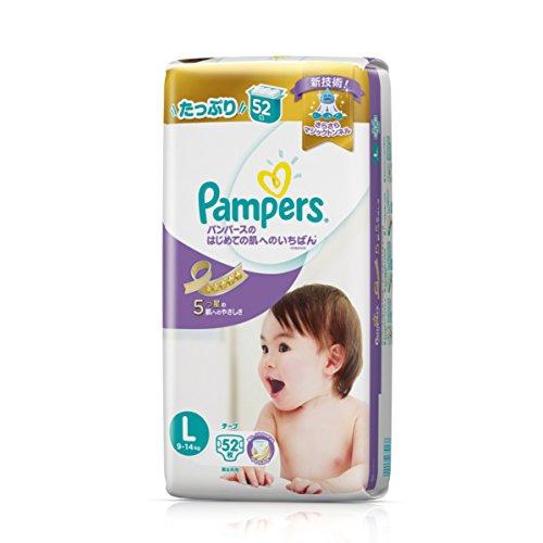 パンパース おむつ Lサイズ (9~14kg) テープ はじめての肌へのいちばん 52枚