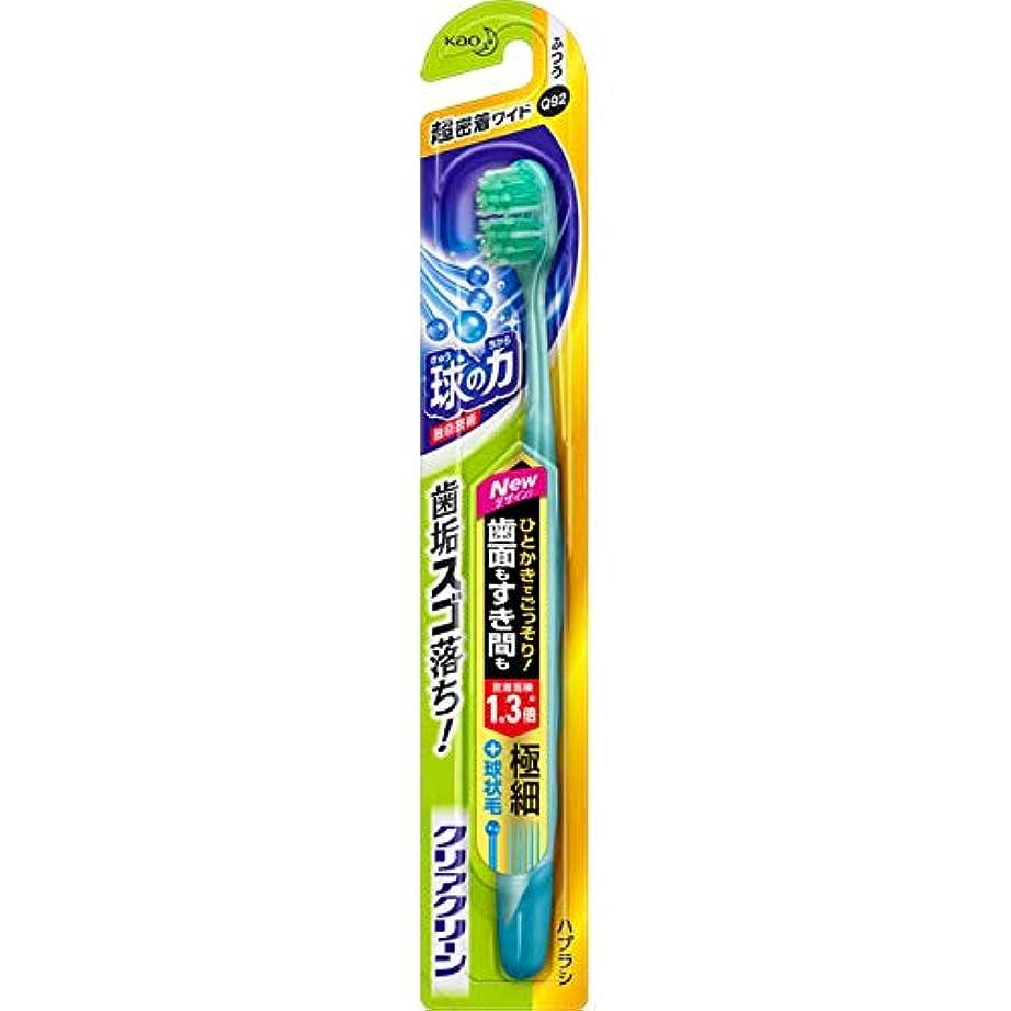 洗剤ワーディアンケースオペレーター花王 クリアクリーン ハブラシ 歯面&すき間 ワイド ふつう 1本