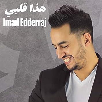 Hada 9ALBI