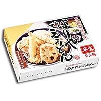 本場 讃岐うどん はりや ざるうどん 2食入 X5箱 セット (半生麺)