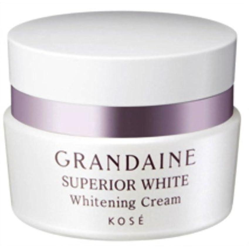 ラフ評議会第コーセー グランデーヌ スーペリアホワイト ホワイトニングクリーム 40g