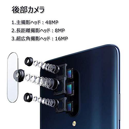 41zJbb8BVeL-「OnePlus 7 Pro」を実機レビュー!ハイスペックで良いモデルだけど、惜しい部分も目立つ