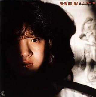 NEW AKINA エトランゼ AKINA NAKAMORI 4TH ALBUM