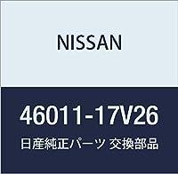 NISSAN (日産) 純正部品 ピストン キツト タンデム ブレーキ マスター シリンダー 品番46011-17V26
