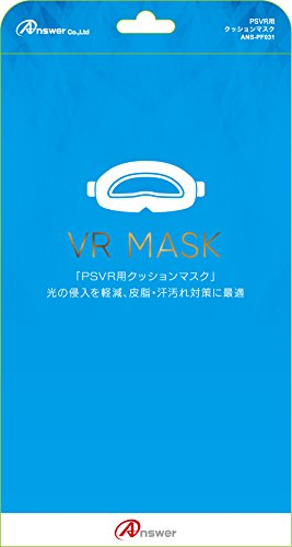 PSVR用VRクッションマスク