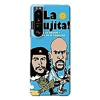 Xperia 1 Ⅲ ケース SO-51B SOG03 ハードケース [薄型/耐熱/全面印刷] revolucionario y Brujita (ブルー) エクスペリア スマホケース スリム CollaBorn Soccer Junky (サッカージャンキー)