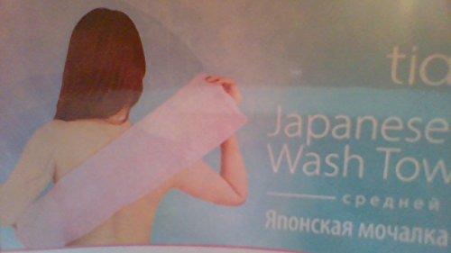 Toalla Exfoliante Japonesa