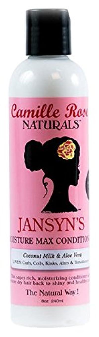 等訴えるアクティブCamille Rose Naturals Moisture Max Conditioner for All Hair Types, 8 Ounce by Camille Rose