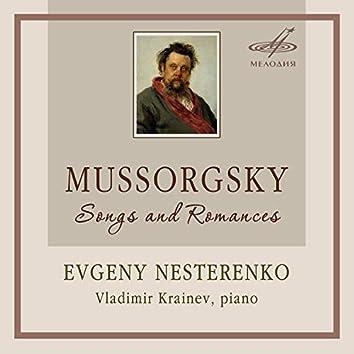 Мусоргский: Песни и романсы