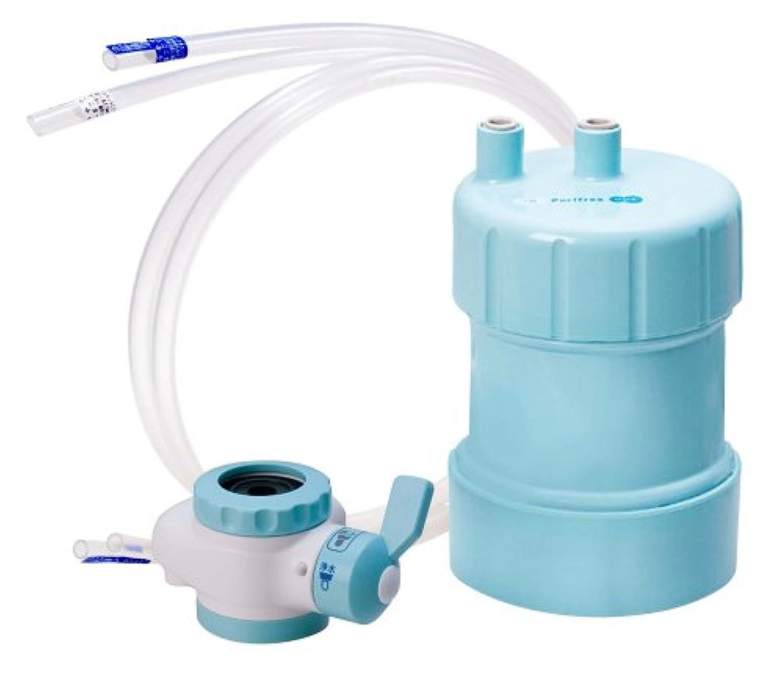 【13物質除去で2年使える!!】浄水器 ピュリフリー ブルー PF-B4
