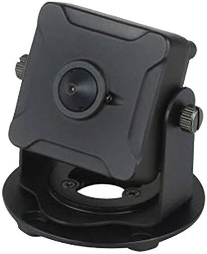 Affordable Diamond SV-HDB7320 HDCVI Hidden Pinhole Camera, 1.3 2 Megapixel CMOS Image Sensor, 3.7mm...
