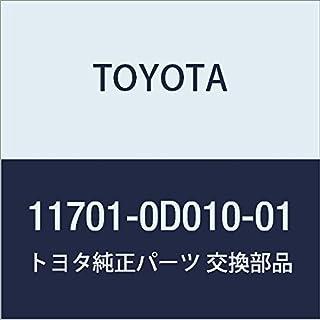 TOYOTA 11701-0D010-01 Engine Crankshaft Main Bearing