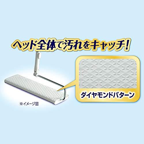 ウェーブフロア用掃除用品ワイパー本体ドライシート1枚付き