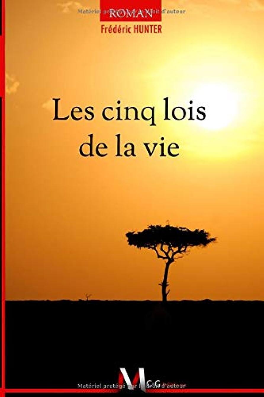 大きなスケールで見ると必要性広いLes cinq lois de la vie