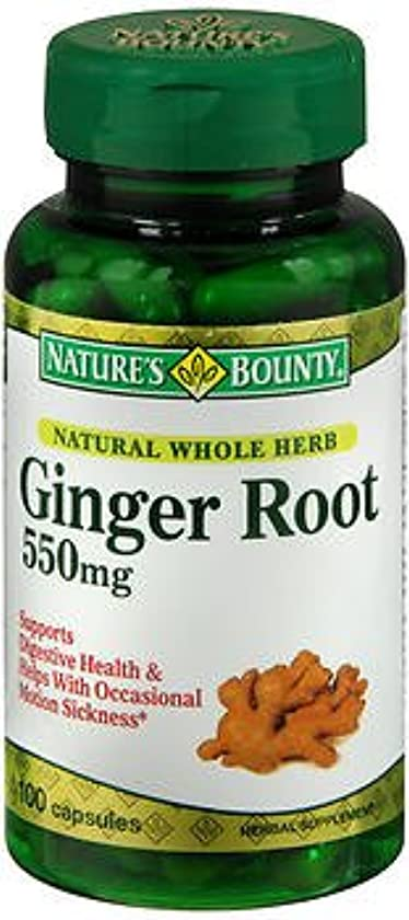 Nature's Bounty Ginger Root 550 mg Herbal Supplement -100 Capsules, Pack of 4