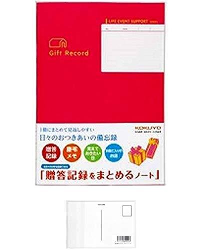 コクヨ ノート 贈答記録をまとめるノート LES-R103 (2冊) + 画材屋ドットコム ポストカードA