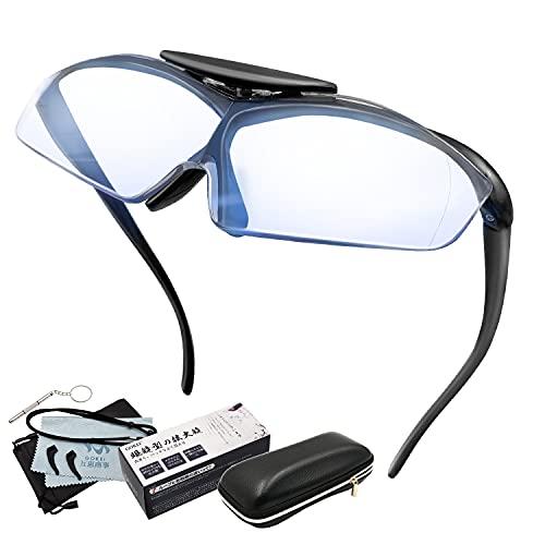 GOKEI 拡大鏡 めがね 1.6倍 【跳ね上げ式 ブルーライトカット6点セット】 跳ね上げ ルーペメガネ 拡大 ループ メガネ型拡大鏡 眼鏡ルーペ ブラック