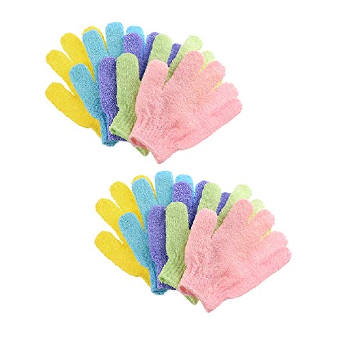 ブリードコンピューターを使用するぐるぐる浴用手袋 入浴用手袋 お風呂用手袋 5ペア角質除去バスグローブ 抗菌加工 ボディタオル シャワーボディーグローブ 両面スクラブバスグローブボディスクラブエクスフォリエーター用 男女兼用