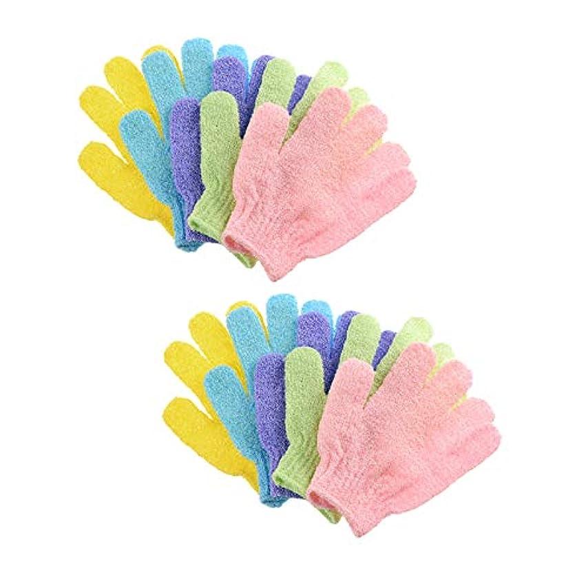 ブラウスエスカレートオリエンタル浴用手袋 入浴用手袋 お風呂用手袋 5ペア角質除去バスグローブ 抗菌加工 ボディタオル シャワーボディーグローブ 両面スクラブバスグローブボディスクラブエクスフォリエーター用 男女兼用