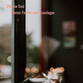 Chinese Soul