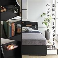 照明付き 宮付き 国産 収納ベッド シングル (SGマーク国産ボンネルコイルマットレス付き) ブラウン 『STELA』ステラ 日本製ベッドフレーム【代引不可】
