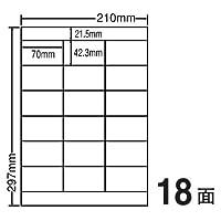 WP01801(VP10) ラベルシール/A4/18面/70×42.3mm/5000シート入/ワールドプライスラベル/マルチラベル/東洋印刷