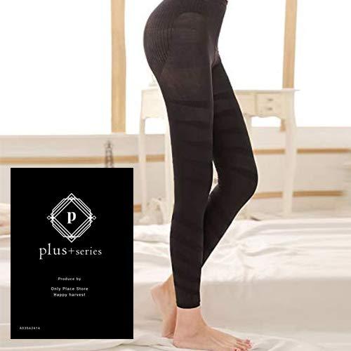 着圧レギンス 加圧スパッツ 骨盤矯正 PlusLegs+ 高圧力タイプ 寝ながら ボディシェイプ (L-LL)