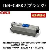 OKI トナーカートリッジTNR-C4KK2 ブラック 純正品